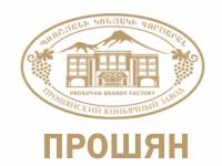 Proshyan